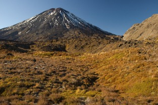 Looking up towards Mt. Ngauruhoe from the beginning of the Tongariro Alpine Crossing