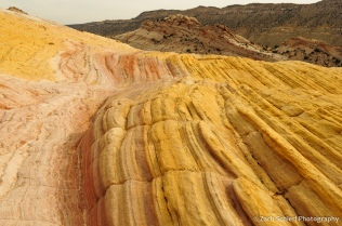 Multicolored sandstone ridges on Yellow Rock